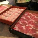 びじんや - 豚肉(肩ロース、ロース、バラ)