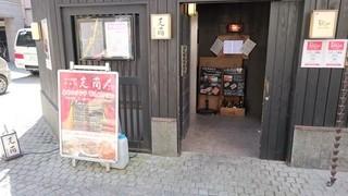 神楽坂芝蘭