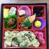 マルエツ - 料理写真:季節の幕の内弁当(筍山菜ご飯)