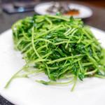 台湾小料理 香城 - 豆苗