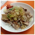 餃子会館ふく龍 - 蒸し鶏 700円