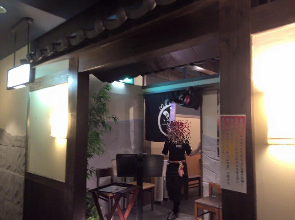 九州酒場 江坂店 (キュウシュウサカバ) - 江坂/居 …