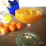 フルーツ プリュス  - ✨Today's Breakfast Smoothie✨  弘法屋さんで購入した皮ごと食べれる「金◯たまたま」でスムージー作りました(•͈⌔•͈⑅)♡  ◯=柑