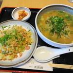 大使館 - ラーメン定食 720円