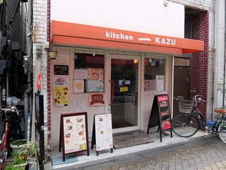 洋食屋キッチンKAZU