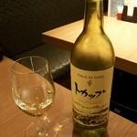 海 - 白ワインも北海道産