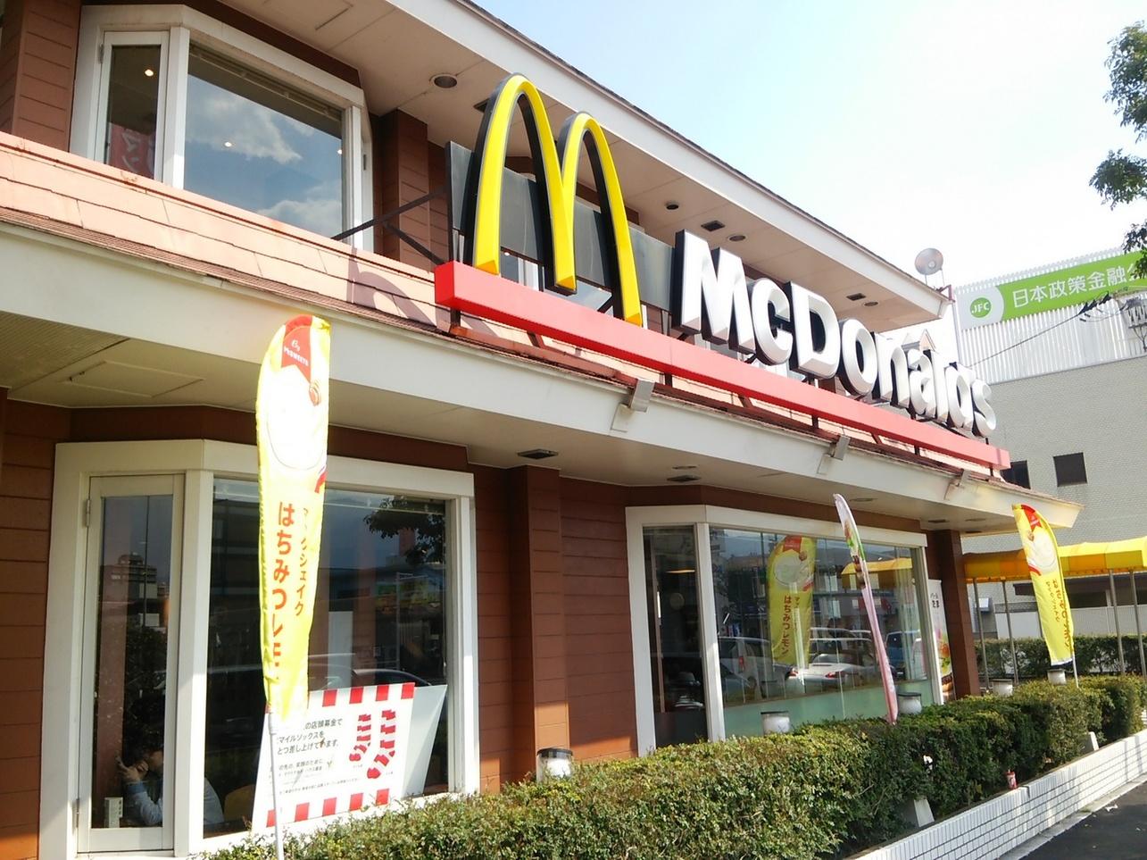 マクドナルド 餅ヶ浜店