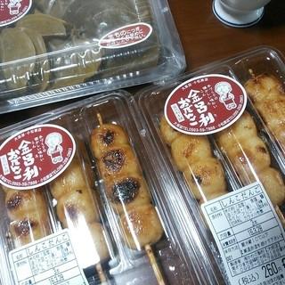 金呂利だんご - 料理写真: