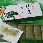 柿の葉ずしヤマト - 料理写真:柿の葉ずし(7個入り) 2016.02.28