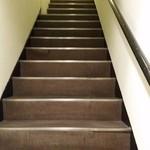 欧風料理屋ビストラ - 階段
