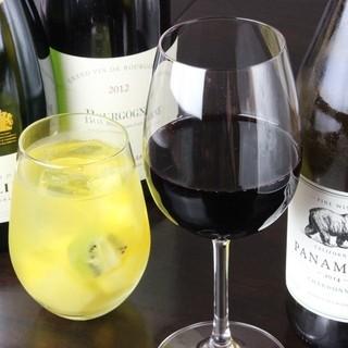 お手頃なグラスワインやボトルをご用意