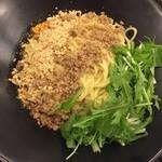 リトル成都 - 汁なし担々麺水菜乗せ