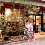 ワインとビストロ ミナミ酒場 - 東岡崎駅南口より徒歩30秒です