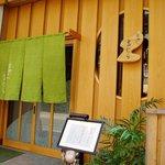京町や 吉むら - 落ち着いた雰囲気の外観