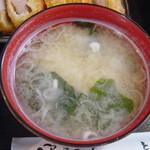 とん喜多 - 味噌汁