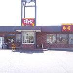 すき家 飯田店 - すき家飯田店