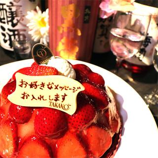 サプライズケーキ贈呈♪