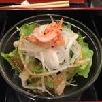 さんるーむ - 野菜。