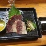 黒潮食堂 - クジラのさえずり1300円