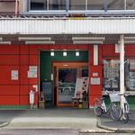 喜京屋 - 入り口(2016年3月)