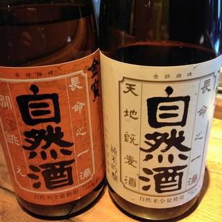 クラフト燗(JOE'SMANが繰り出す新しい日本酒の提案)