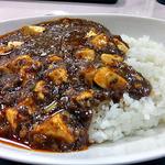 喜京屋 - マーボー丼(2016年3月)