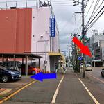 喜京屋 - 店舗(赤い⇒)と駐車場(青い⇒)の位置関係(2016年3月)