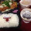 かつさと - 料理写真:ねぎおろしかつ弁当¥800+税