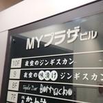 49109203 - 外観(2014/11/27)