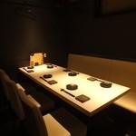 溶岩焼肉ダイニング bonbori - 個室席のご用意もあります