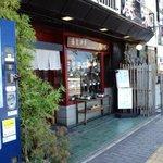 4911120 - 磯子の駅前です。