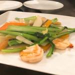 幸宴 - 海老と野菜の塩炒め