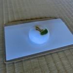 玉露の里 瓢月亭 - 本日のお菓子。