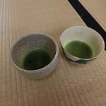 玉露の里 瓢月亭 - 抹茶。