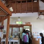相島地域産物展示販売所 丸山食堂 - 相島にある島で水揚げされた新鮮な魚介類を使った料理を提供されてる島唯一の食堂です。
