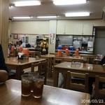 花笠食堂 - 内観