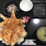 いわき - 黒字丼、1458円です。