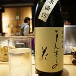 よこてのわがや - 日本酒のハイボール・・銘柄は指定出来ます。