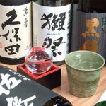 えびず - 多種の日本酒