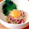 地鶏もも焼専門店 大納言 - 料理写真: