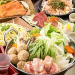 特製ちゃんこ鍋(一人前)