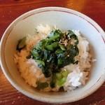 玉露の里 茶の華亭 - こちらのわさび菜ご飯も美味しかったです☆