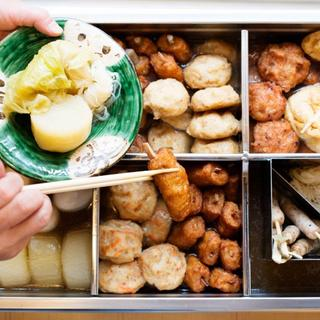 日本3大美味鶏・比内地鶏スープのお出汁(季節商品)