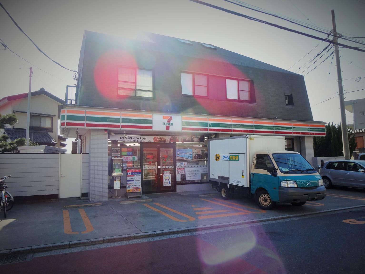 セブンイレブン 鎌倉稲村が崎店