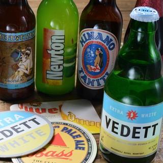 ◆100種類以上の銘柄がそろう世界各国のビールを日本で堪能☆