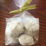 セイロン - シナモンクッキー