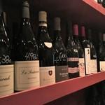 49125041 - ボトルワイン