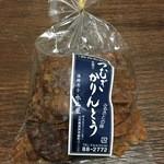 懐郷菓子 水上屋 - 料理写真:つむぎかりんとう