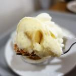 ハドソンマーケットベーカーズ - バナナクリームパイ