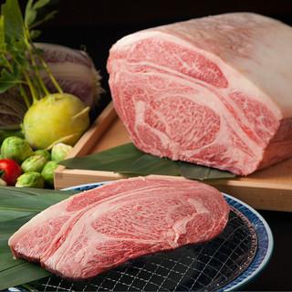 専門店の多彩な和牛料理に溢れる肉の品質への絶対的な自信と誇り